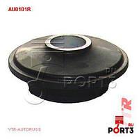 Сайлентблок поперечного нижнего рычага передней подвески, наружный AUDI, AU0101R, VTR