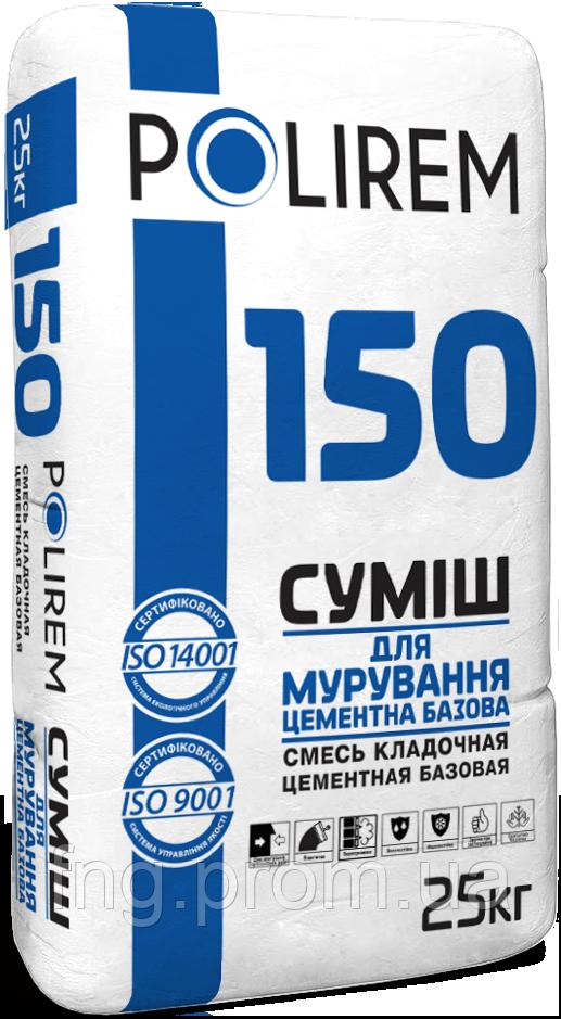 Смесь кладочная цементная стандартная (25 кг)