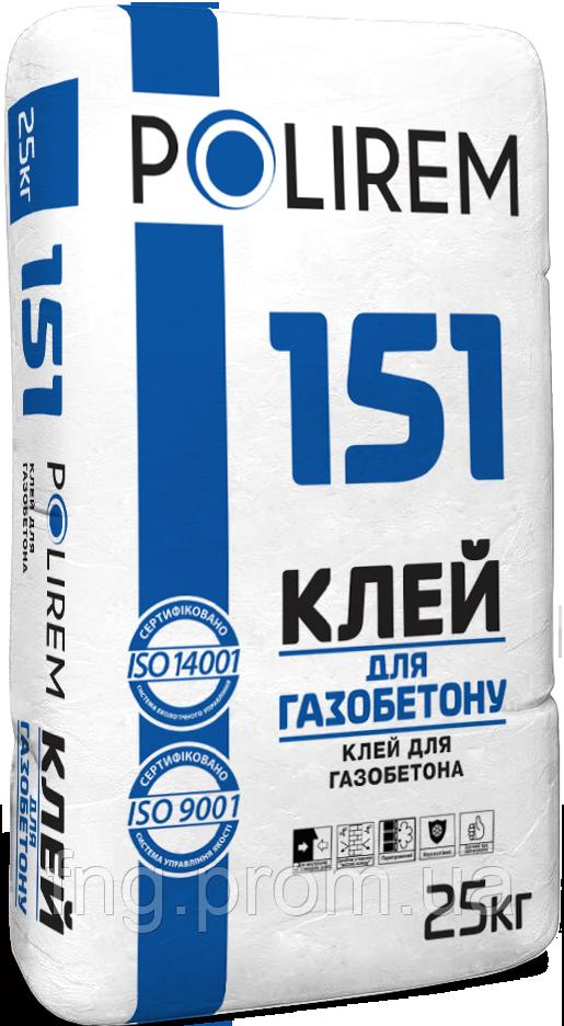 Клей для газобетона (25 кг)