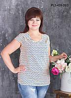 Женская летняя блуза больших размеров, цвет беж, размер 52