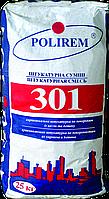 Штукатурка цементная классическая  (25 кг)