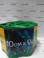 Бордюр газонный зеленый 10смх9м Верано