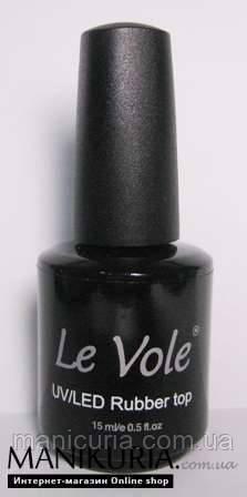 Каучуковый топ Le Vole UV/LED Rubber top, 15 мл
