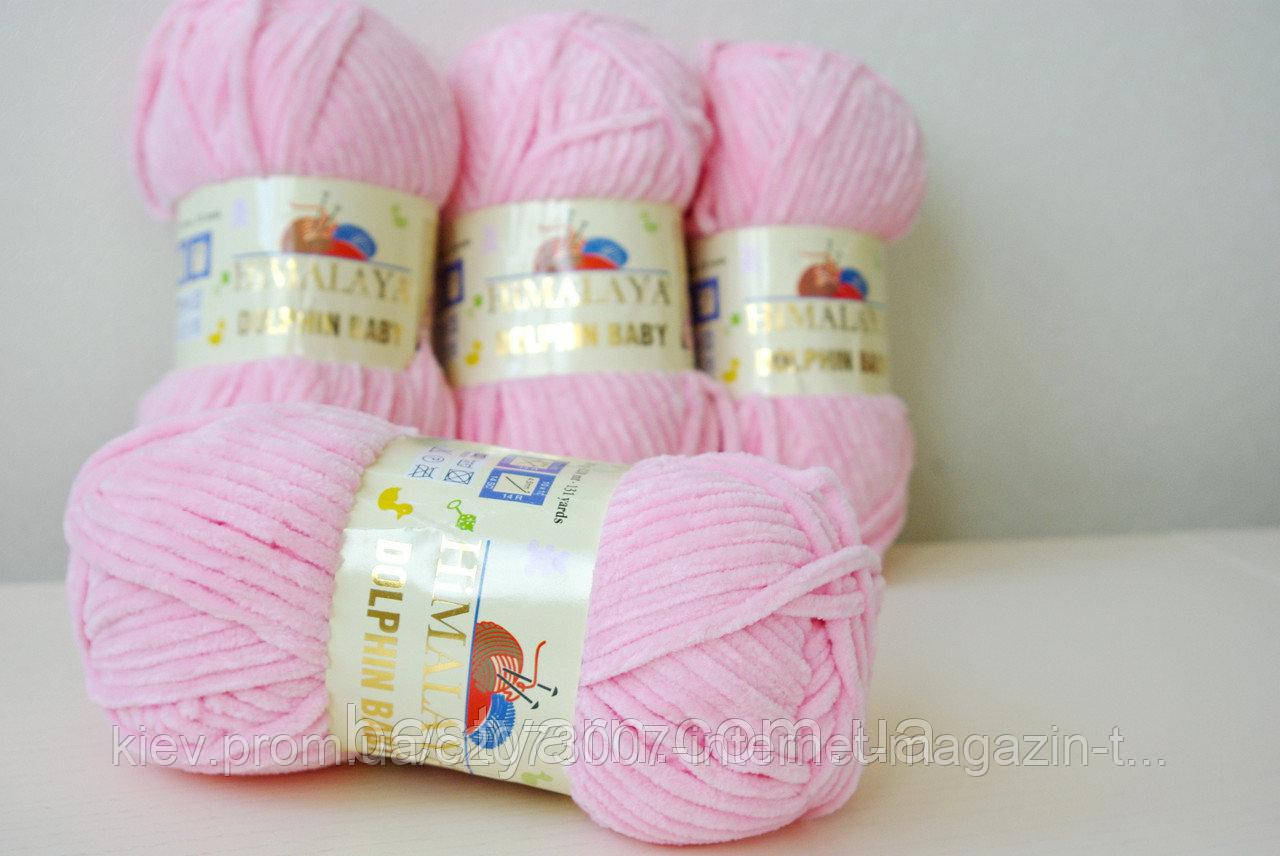 нитки для вязания интернет турецкие
