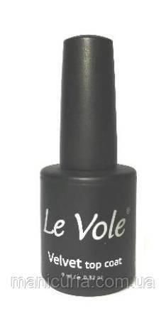 Топ для гель-лака Le Vole Velvet Top Coat бархатный, 9 мл