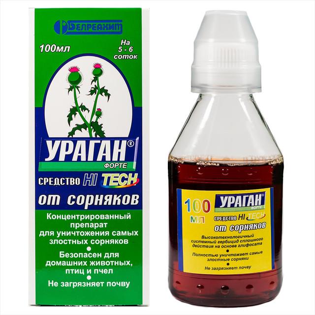 Гербицид «Ураган» – относится к системным препаратам, вносится после всходов сорняков
