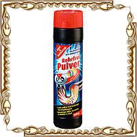 """Чистящее средство для труб """"Rohrfrei Pulver"""" гранулированный 600 гр."""