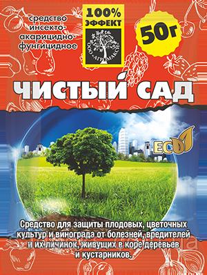 Чистый сад 50 г (Агромакси) (лучшая цена купить оптом и в розницу)