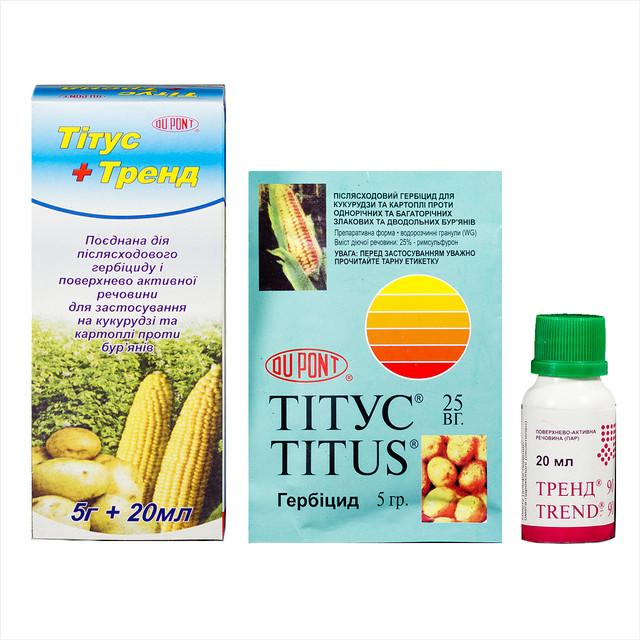 Послевсходовый гербицид «Титус» – также относится к системным препаратам