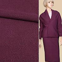 372347492 - Жаккард стрейч фиолетовый жатый, ш.145