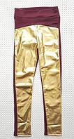 Модные лосины Весна р.116-134 бордо + золото