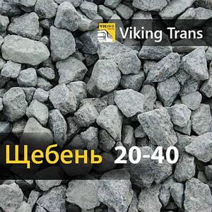 Щебень фракции 20-40 мм 1 тонна