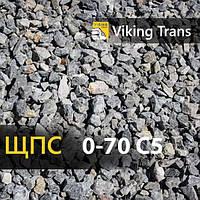 Щебеночно-песчаная смесь С5 фракции 0-70 мм
