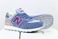 Женские кроссовки New Balance 574 синие с фиолетовым