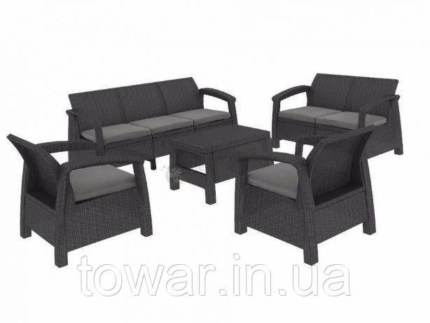 Набор садовой мебели CORFU Set Triple Max графит