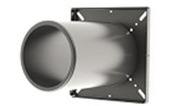 Труба защитная для горелки Pellas X 44