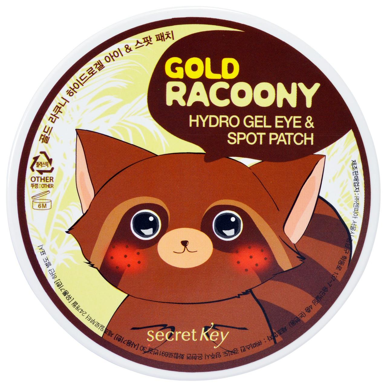 Патчи для век и проблемных участков кожи гидрогелевые Secret Key Gold Racoony Hydrogel Eye & Spot Patch - 90шт