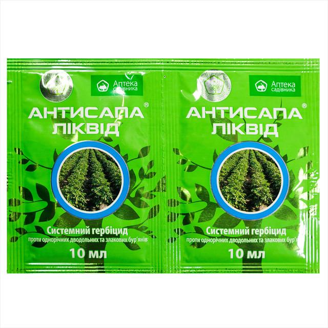 Довсходный гербицид «Антисапа» – применяется для борьбы с однолетними злаковыми сорняками