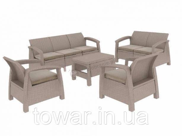 Набор садовой мебели CORFU Set Triple Max капучино, фото 1
