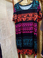 Туника - платье женская р.48 -56