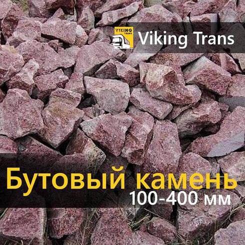Камень бутовый кварцитовый фракции 100-400 мм красный