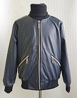 Детская Куртка Бомбер АМУР р.110-128 темно-синий (гл)  , фото 1