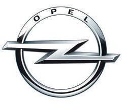 Багажники для Opel