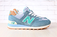 Женские кроссовки New Balance 574 синие с бирюзовым