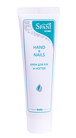 Крем для рук и ногтей HAND & NAILS. Spani