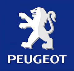 Багажники для Peugeot