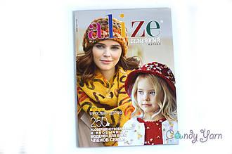 Журнал семейный для вязания Alize №21, 2016-2017