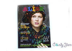 Журнал  для вязания Alize №12