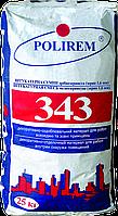 "Штукатурка декоративная ""Короед"" белая зерно 2,5 мм (25 кг)"