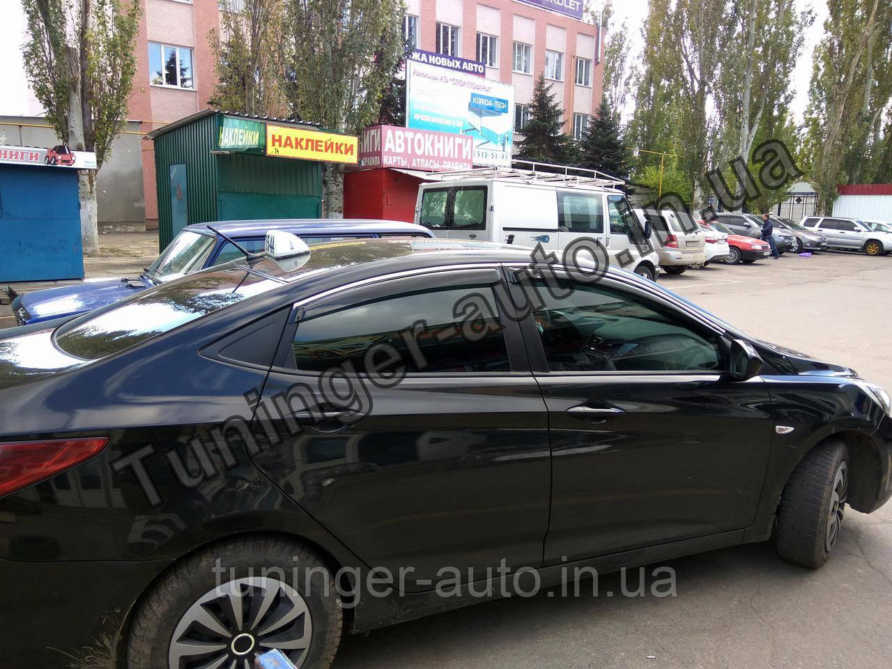 Ветровики с хромом, дефлекторы окон Hyundai Accent 2010-> (Hic)