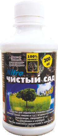 Чистый сад Nitro 300 мл(Агромакси) лучшая цена купить оптом и в розницу