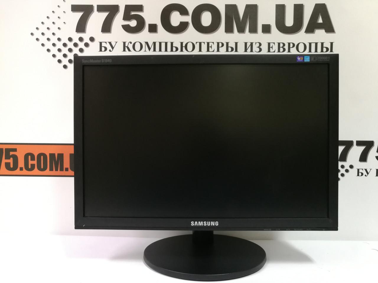 "Монитор 19"" HP, Lenovo, LG, Samsung (1440x900)"
