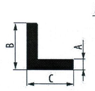 Уголок алюминиевый равносторонний 45*45*2 мм