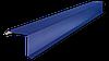 Планка ветровая для крыши Тип 4 | Ветровая планка для металлочерепицы, ондулина и профнастила - Цена