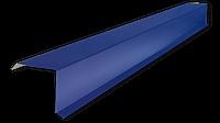 Планка ветровая для крыши Тип 4 | Ветровая планка для металлочерепицы, ондулина и профнастила - Цена, фото 1