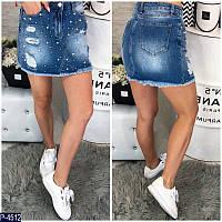 Юбка женская джинсовая Р-4512но