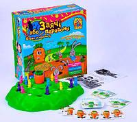 Настольная игра Заячьи гонки или Битва за морковку 7229 Fun Game
