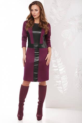 Женское прямое приталенное платье с отделкой из эко-кожи спереди с длинными рукавами, баклажановое, фото 2