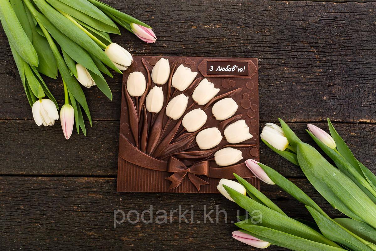 Шоколадная  тюльпаны Любимой Маме