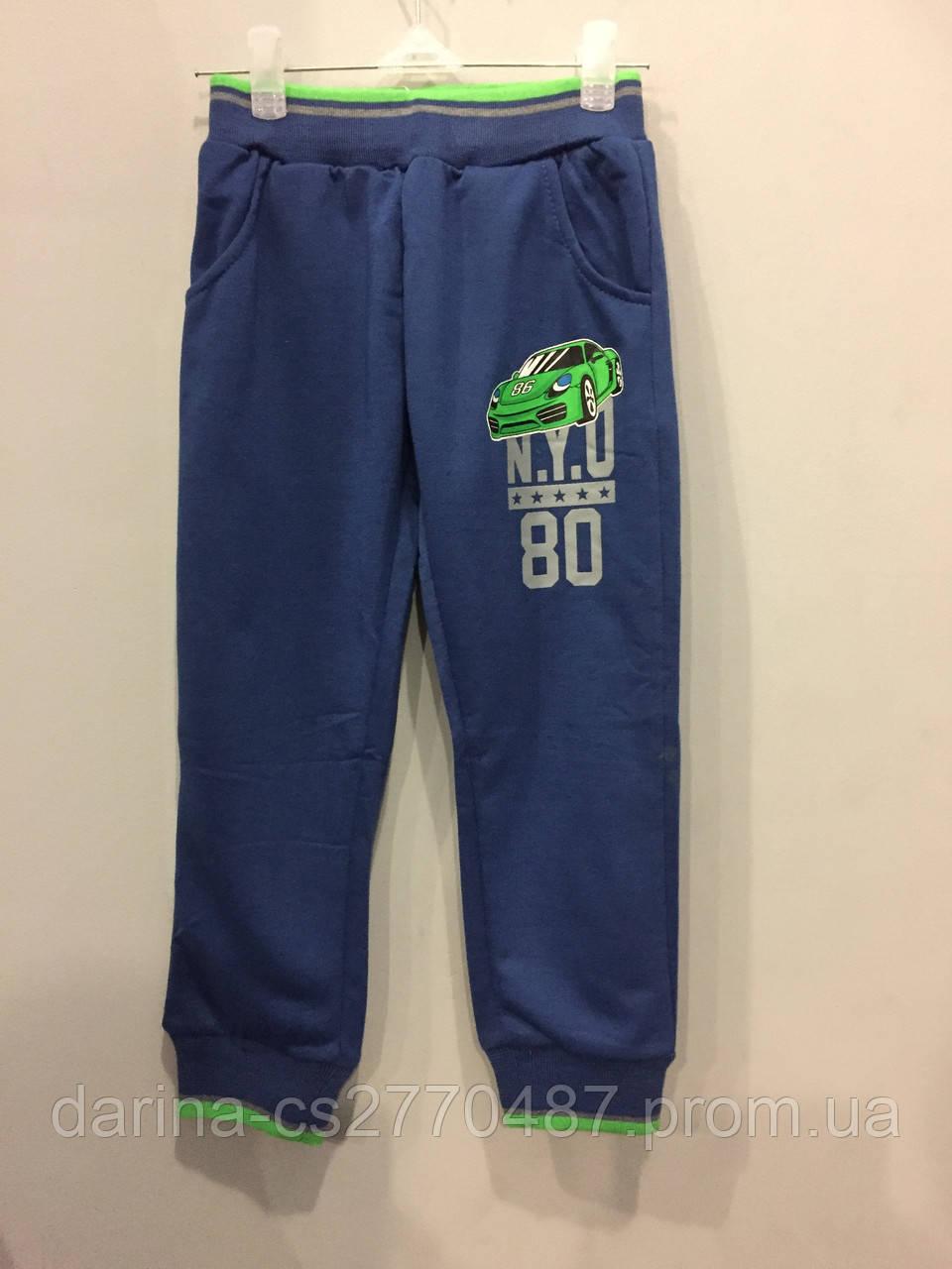Детские спортивные брюки для мальчика 98 см