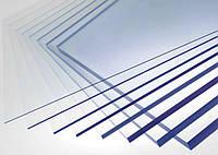 Защитное стекло 2 - 3 мм, 3050х2050 Прозрачное (Антивандальное)