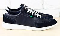 Кроссовки кожаные Lacoste темно-синие