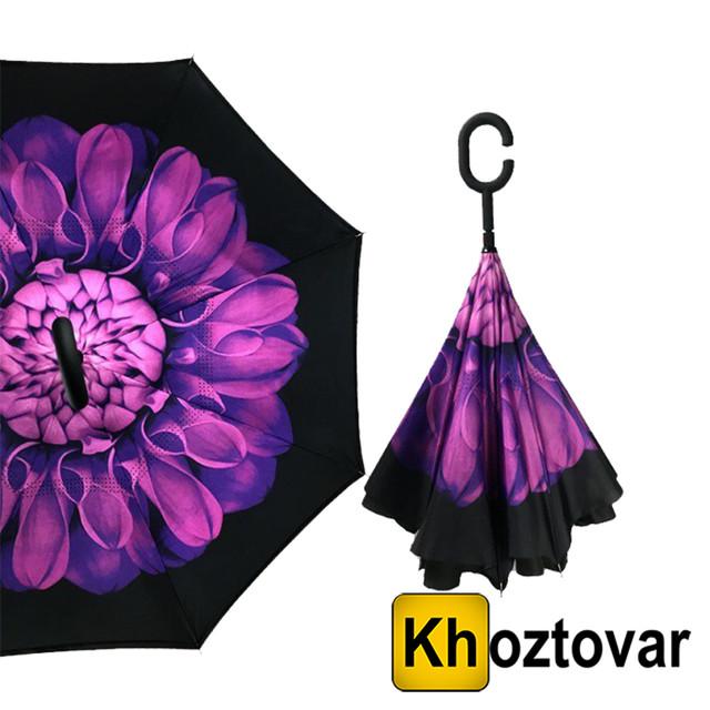 Ветрозащитный зонт Up-Brella Сиреневый цветок