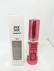 Cacharel Amor Amor - Travel Perfume 30ml