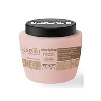 Маска для непослушных волос - Echosline Seliar Discipline (Оригинал)