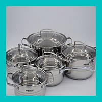 Набор посуды Benson BN-203 (10 предметов)!Опт